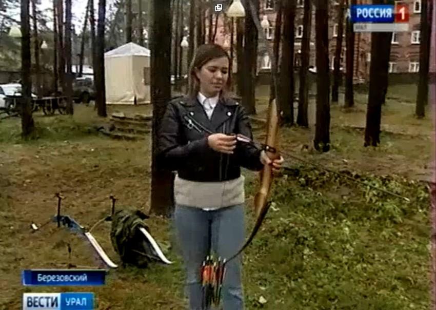 Прошли соревнования по стрельбе из лука в дисциплине «филд»